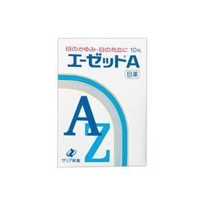「第3類医薬品」「納期約1〜2週間」エーゼットA 10mL kimuraya-select