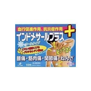 「第2類医薬品」インドメサールプラス 10枚|kimuraya-select