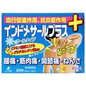 「第2類医薬品」インドメサールプラス 20枚|kimuraya-select