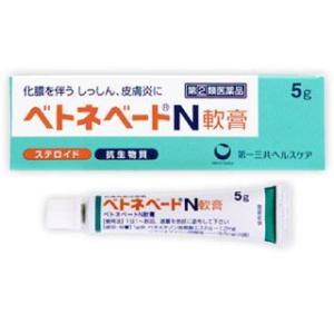 「第(2)類医薬品」ベトネベートN軟膏AS 5g 第一三共ヘルスケア|kimuraya-select