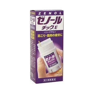 「第3類医薬品」ゼノールチックE  33G|kimuraya-select
