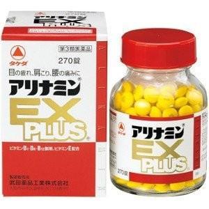 「第3類医薬品」アリナミンEXプラス「270錠」|kimuraya-select
