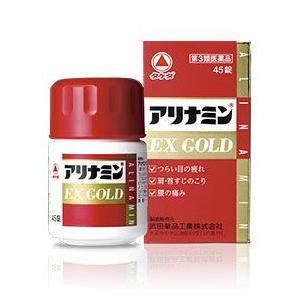 「第3類医薬品」「税 控除対象」アリナミンEXゴールド 45錠|kimuraya-select