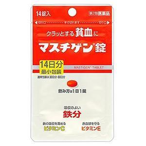 「第2類医薬品」 マスチゲン錠 14錠入|kimuraya-select