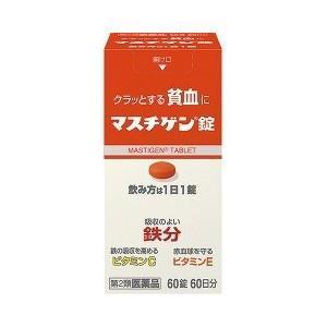 「第2類医薬品」 マスチゲン錠 60錠入|kimuraya-select