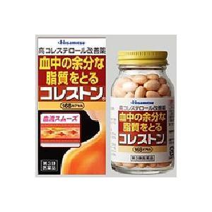 「第3類医薬品」「税 控除対象」コレストン  168CP|kimuraya-select