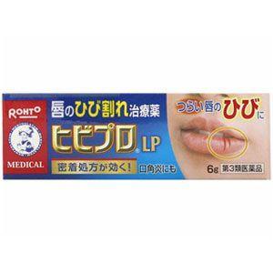 「第3類医薬品」メンソレータム ヒビプロ LP 6g|kimuraya-select