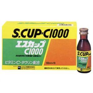 エスカップC1000 100ml×10医薬部外品|kimuraya-select