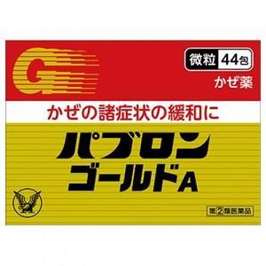 「第(2)類医薬品」大正製薬 パブロンゴールドA 微粒 44包|kimuraya-select