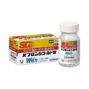 「第(2)類医薬品」「税 控除対象」大正製薬 パブロンSゴールドW錠 60錠