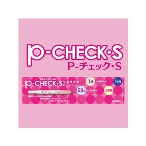 「第2類医薬品」妊娠検査薬 P-チェック・S 1回用|kimuraya-select