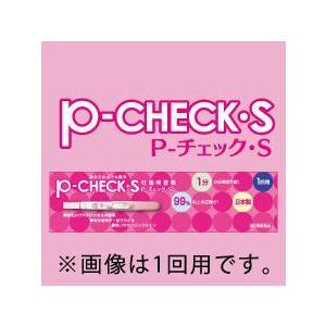 「第2類医薬品」妊娠検査薬 P-チェック・S 2回用|kimuraya-select