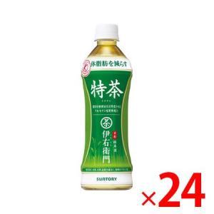 SUNTORY サントリー緑茶 伊右衛門 特茶...の関連商品6