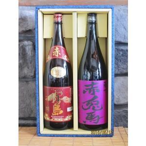 紫赤兎馬 赤霧島 飲み比べギフトセット 1800ml×2本 箱入り 父の日 芋焼酎|kimuraya