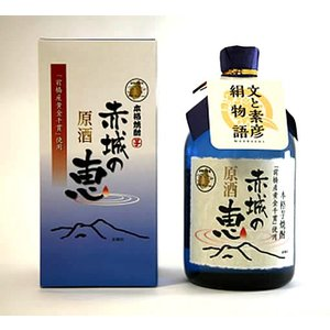 芋焼酎 赤城の恵 原酒 720ml|kimuraya