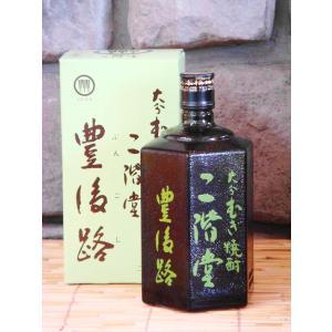 豊後路 ぶんごじ 720ml 麦焼酎|kimuraya