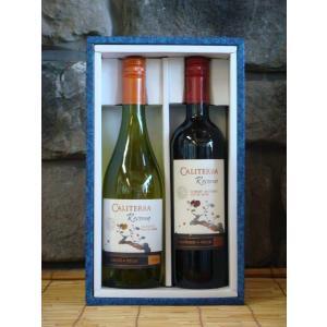 カリテラワイン720ml 赤・白 ギフトセット|kimuraya