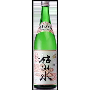 出羽桜 枯山水 大古酒3年熟成 1800ml 限定 日本酒 東北 山形県 地酒