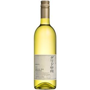 グレイスワイン  グリド甲州 白  2018年 750ml