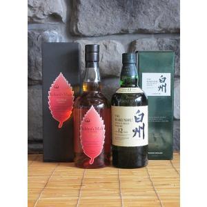 イチローズモルトワインウッドリザーブ 白州12年セット 700ml×2本 ウイスキー|kimuraya