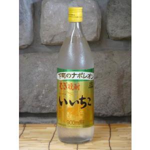 【麦焼酎】 いいちこ 20度 900ml|kimuraya