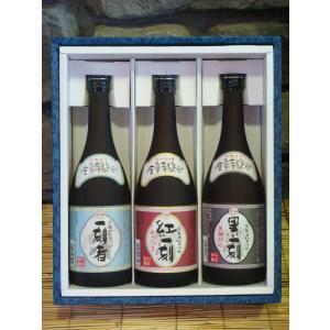 【芋焼酎】一刻者飲みくらべ720ml×3本飲み比べ|kimuraya