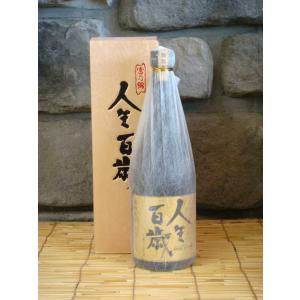 【米焼酎】人生百歳 720ml|kimuraya