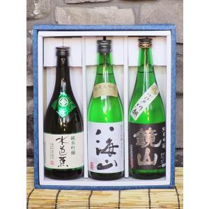 水芭蕉・鏡山・八海山の純米吟醸酒720mが入ってます。 お酒の大好きなあの方に…お世話になった大切な...