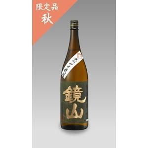 鏡山 純米原酒秋あがり 720ml 日本酒 埼玉県 地酒|kimuraya