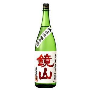 鏡山 特別純米無濾過生原酒 雄町 1800ml 日本酒 埼玉県 地酒|kimuraya