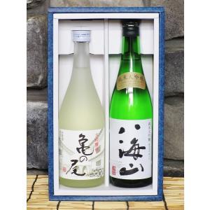 信越・新潟県の酒 清泉亀の尾・八海山 大吟醸飲み比べセット 720ml×2|kimuraya