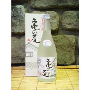清泉 亀の尾 大吟醸 生貯蔵 720ml 新潟県 地酒 日本酒|kimuraya