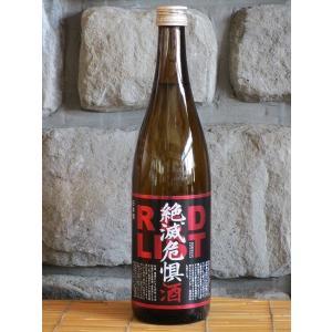 桂川 絶滅危惧酒 レッドリスト 720ml|kimuraya