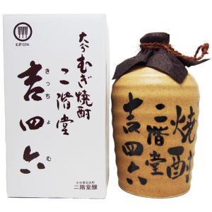 麦焼酎  吉四六(きっちょむ) 壷 1800ml|kimuraya