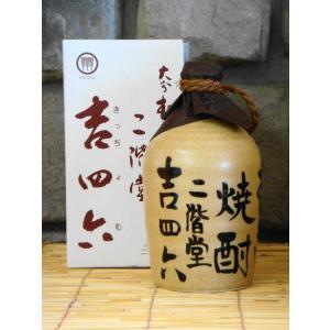 麦焼酎 吉四六(きっちょむ) 壷 720ml|kimuraya