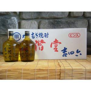 麦焼酎  二階堂 吉四六(きっちょむ)瓶 720ml×10本 (1ケース)カード決済不可|kimuraya