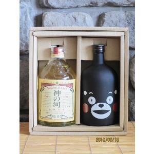 くまモンボトル 神の河 芋麦飲み比べセット 720ml ×2本|kimuraya