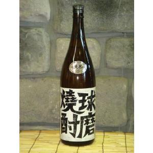 【米焼酎】球磨焼酎 1800ml|kimuraya