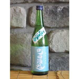日本酒 町田酒造 55 五百万石 特別純米酒 直汲み 28BY 720ml 群馬県 地酒|kimuraya