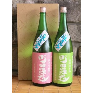 町田酒造 雄町 美山錦 直汲み 飲み比べセット 1800ml×2本 日本酒 父の日 群馬|kimuraya