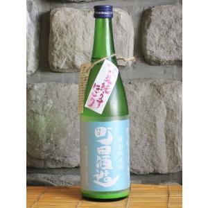 日本酒 町田酒造 夏純うすにごり 特別純米 五百万石 720ml  群馬県 地酒|kimuraya
