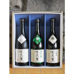 御中元 水芭蕉飲み比べギフト 720ml×3本 群馬県 日本酒 プレゼント kimuraya