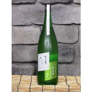 水芭蕉 純米大吟醸 おりがらみ 1800ml 日本酒 群馬県 地酒|kimuraya