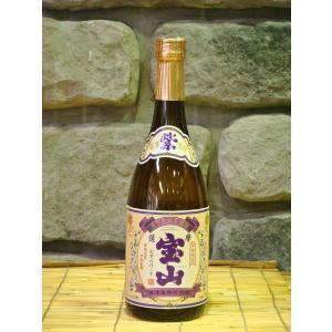 芋焼酎 紫薩摩宝山 720ml|kimuraya
