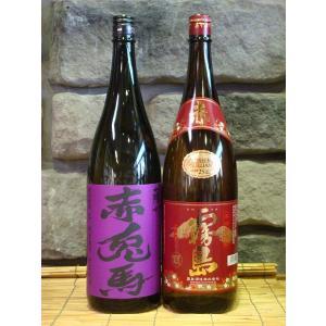 芋焼酎 紫赤兎馬・赤霧島 飲み比べ 1800ml×2本|kimuraya