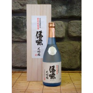 日本酒 清瞭 大吟醸 金賞受賞酒 720ml桐箱入り 群馬県 地酒|kimuraya