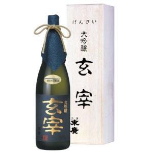末廣 大吟醸 玄宰 金賞受賞酒1800ml 日本酒 東北 福島県 地酒 贈答品|kimuraya