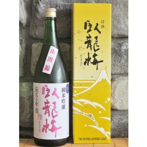 日本酒 臥龍梅 純米吟醸袋吊雫酒 山田錦 生原酒 1800ml 静岡 地酒|kimuraya
