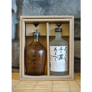 焼酎 八海山よろしく千萬あるべし・吉四六 720ml×2 飲み比べ 父の日 プレゼント|kimuraya