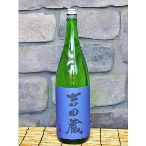 吉田蔵 純米大吟醸 1800ml 石川県 地酒 日本酒